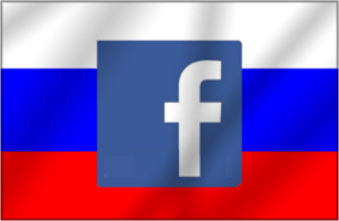 russian facebook page